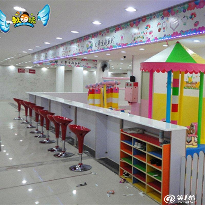 武汉爱乐奇游乐设备厂家 室内儿童乐园 吧台椅 供应湖北江西湖南