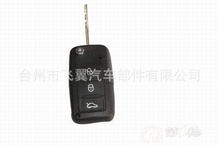 特价供应汽车配件 大众宝来/雷诺汽车遥控器 电子锁 遥控锁