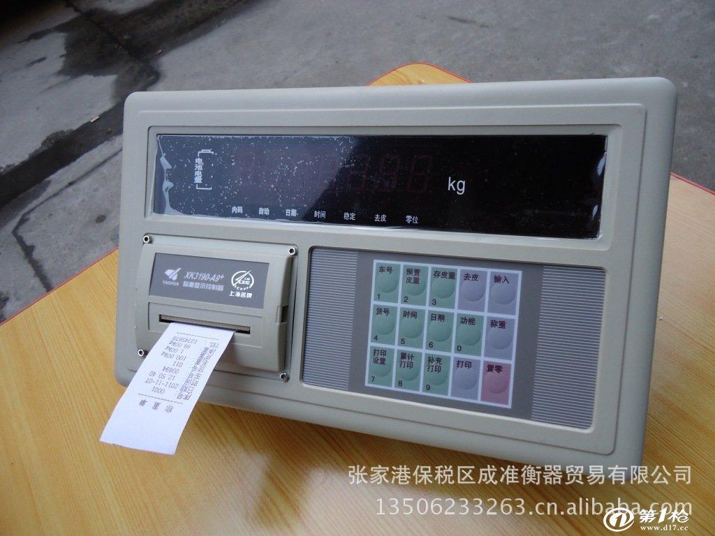 模拟地磅显示器插头接线图