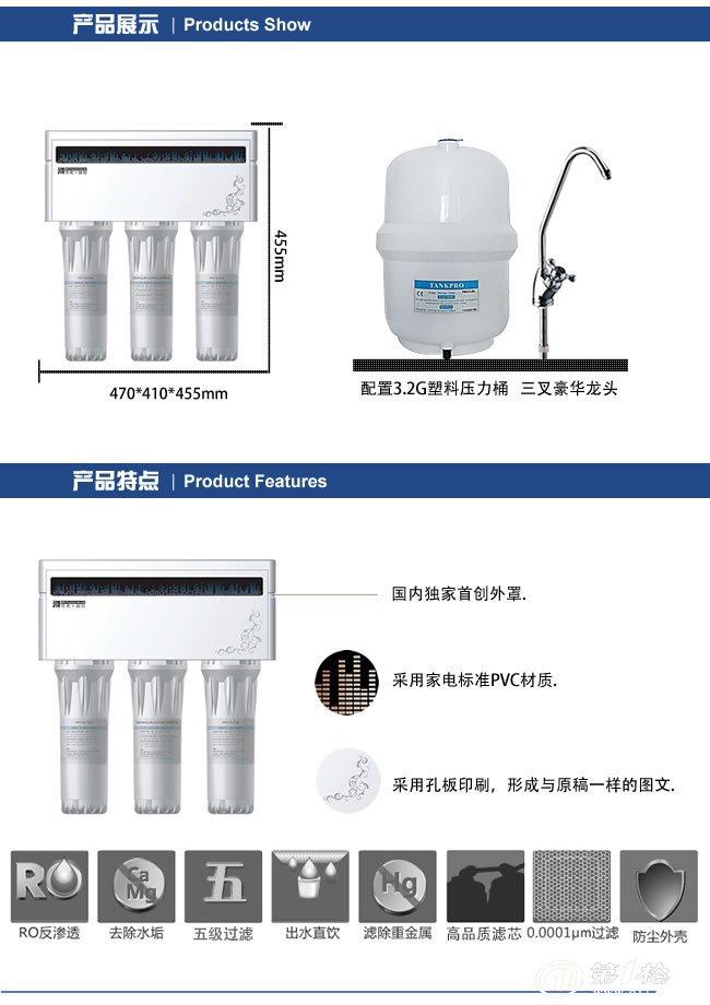 滤芯产品设计流程图
