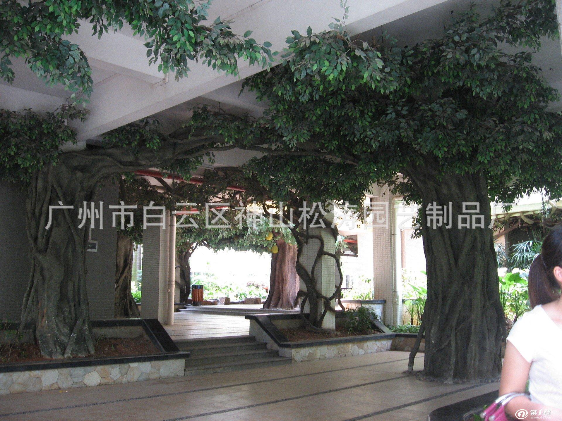 生产供应仿真大榕树 玻璃钢包柱树 仿真植物 室内装修