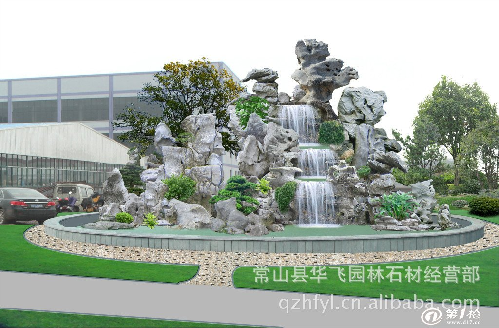 石材 砾石/卵石/碎石 厂区太湖石假山,假山设计施工  华飞园林景观