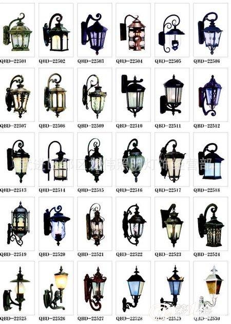 欧式/现代墙壁灯