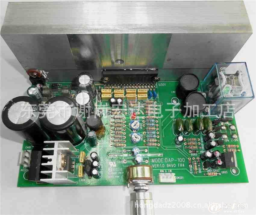 优质音响功放电路板