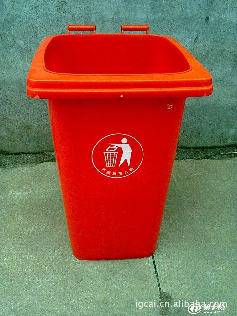 塑料垃圾桶_环卫垃圾桶/垃圾箱