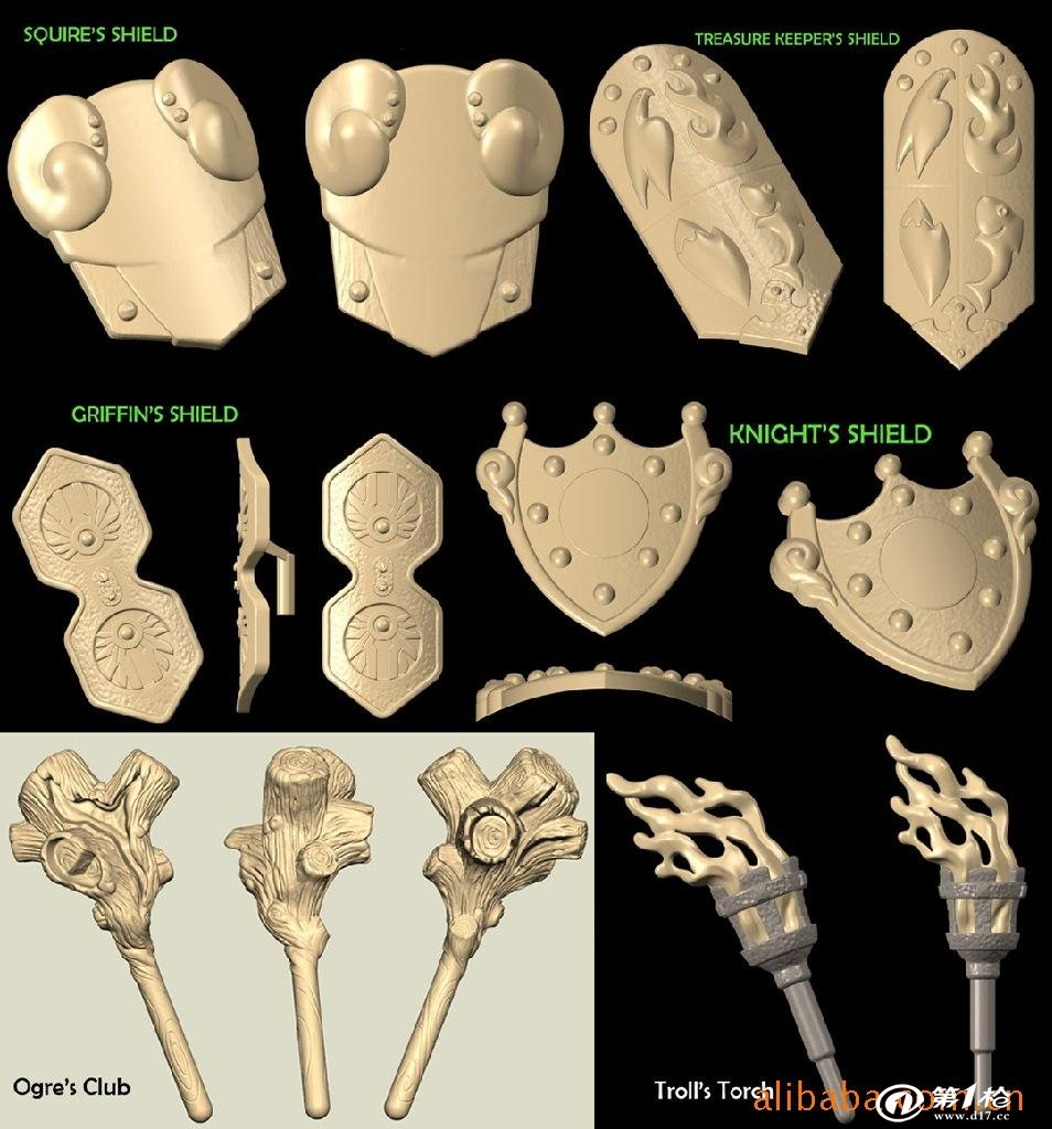 freeform 工业设计软件 画图软件 玩具设计