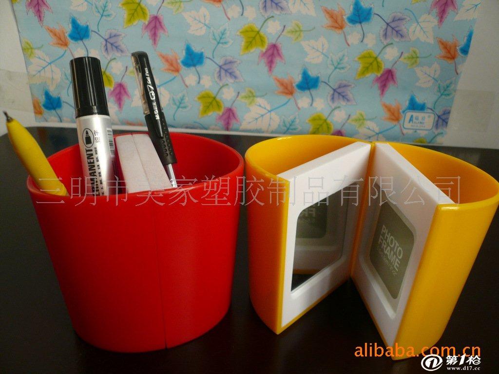 [厂家直销] 多功能组合设计广告笔筒创意组合笔筒 (促销优选)