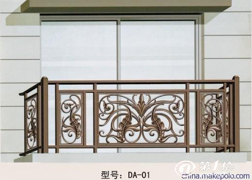 阳台/窗户护栏 材质:铁质护栏