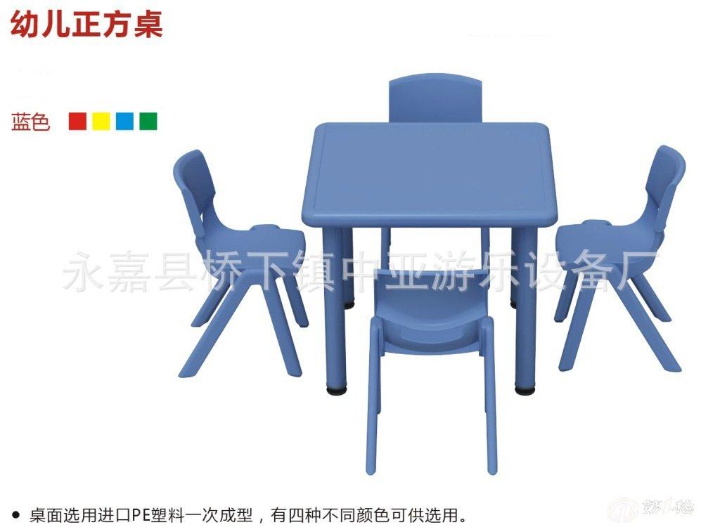 育才品牌幼儿园课桌椅|儿童豪华塑料桌|长方桌|半圆桌|月亮桌