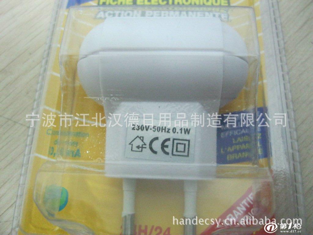 超声波驱蚊器,gs驱蚊器,小型驱蚊器,迷你驱蚊器,室内驱蚊器