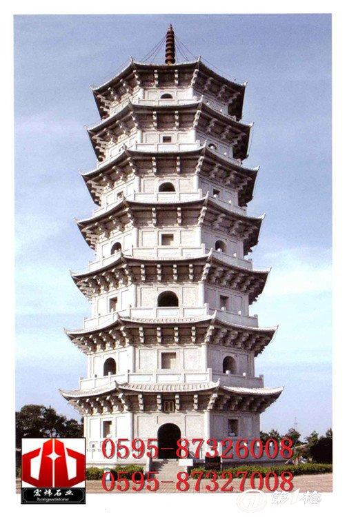 供应优质石塔 舍利塔雕塑 寺庙佛塔雕刻 镇妖宝塔石雕