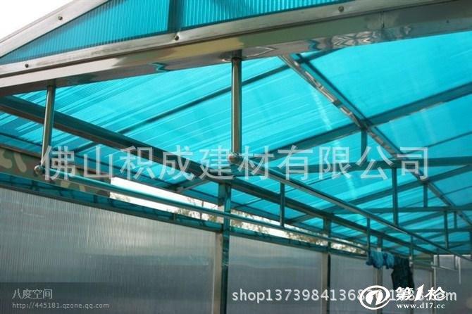 游泳池顶棚现浇框架设计图