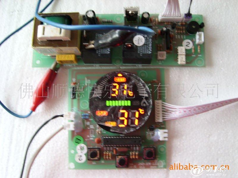 促销数码屏恒温即热式电热水器电路板