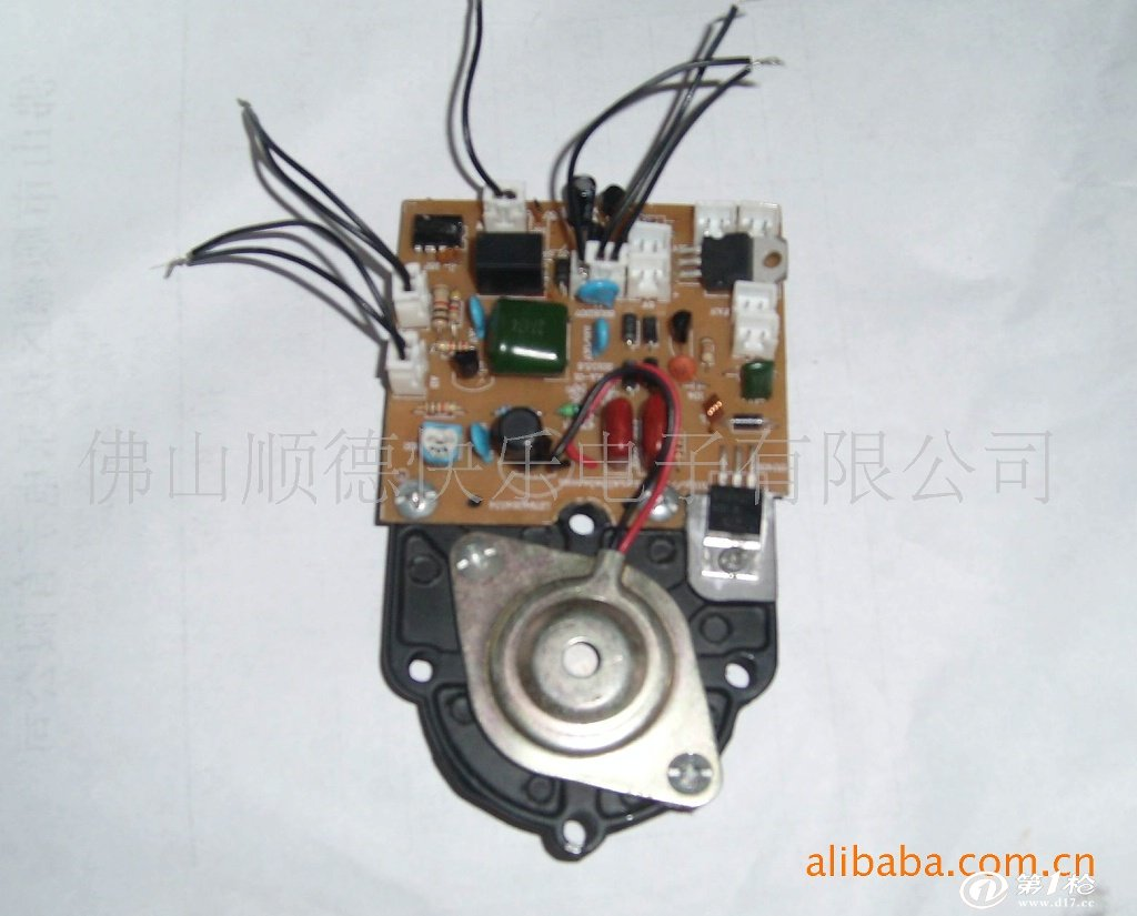 促销带小音响超声波加湿器电路板