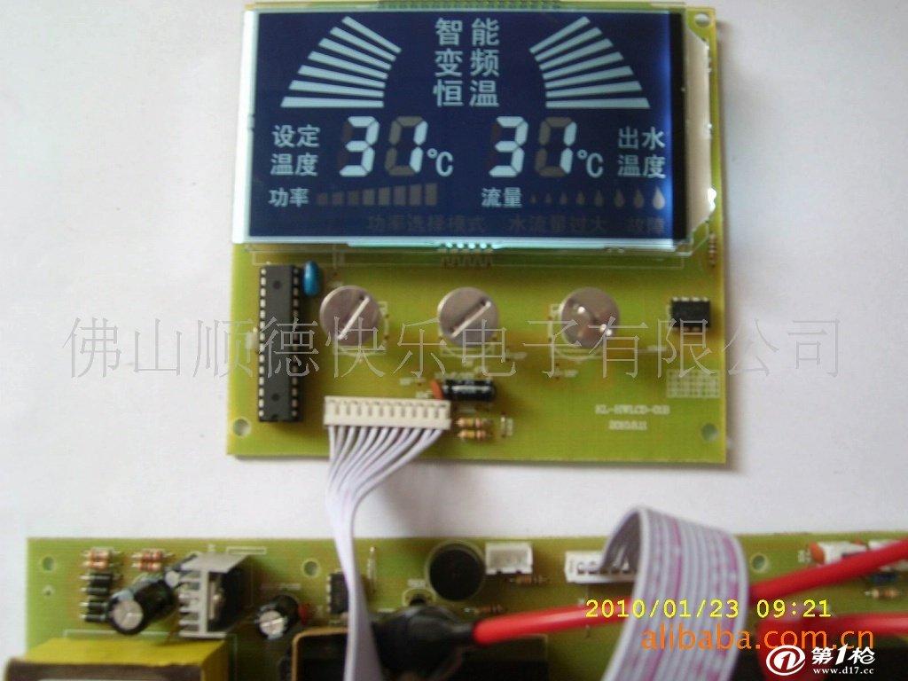 即热式电热水器电路板
