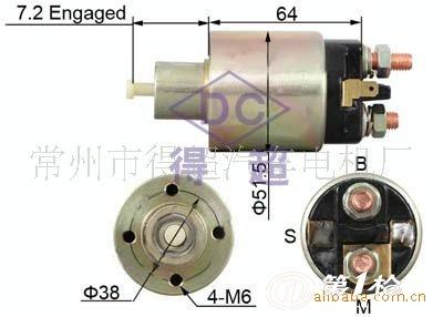 启动机电磁开关有哪些常见故障图片