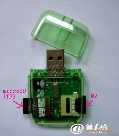 读卡器w26接线图www.