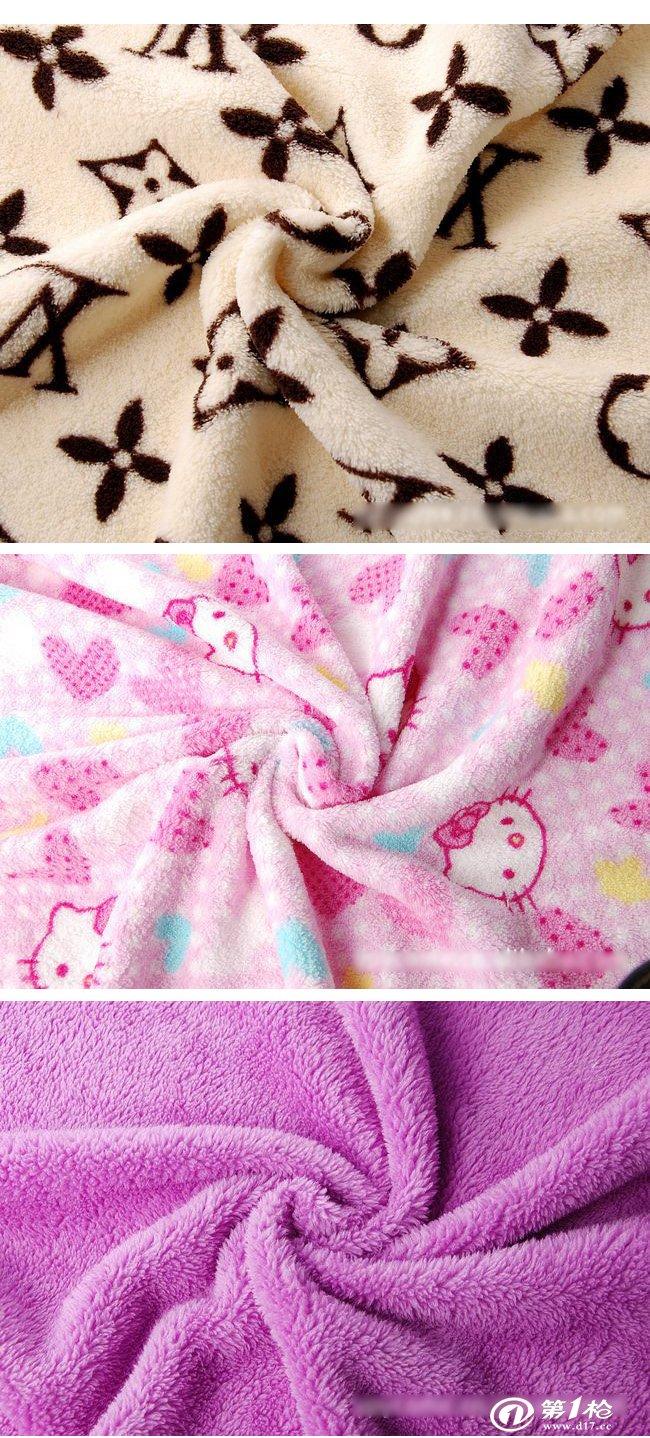 新款百变袖毯 多功能披肩 日式百变珊瑚绒披肩