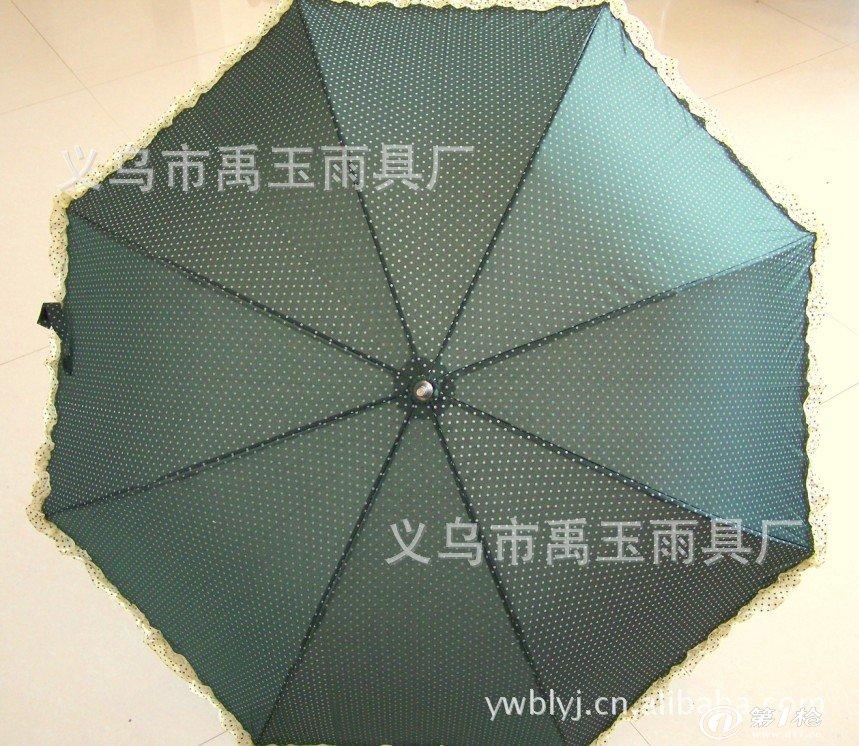 大花边直杆伞阿波罗伞创意雨伞批发