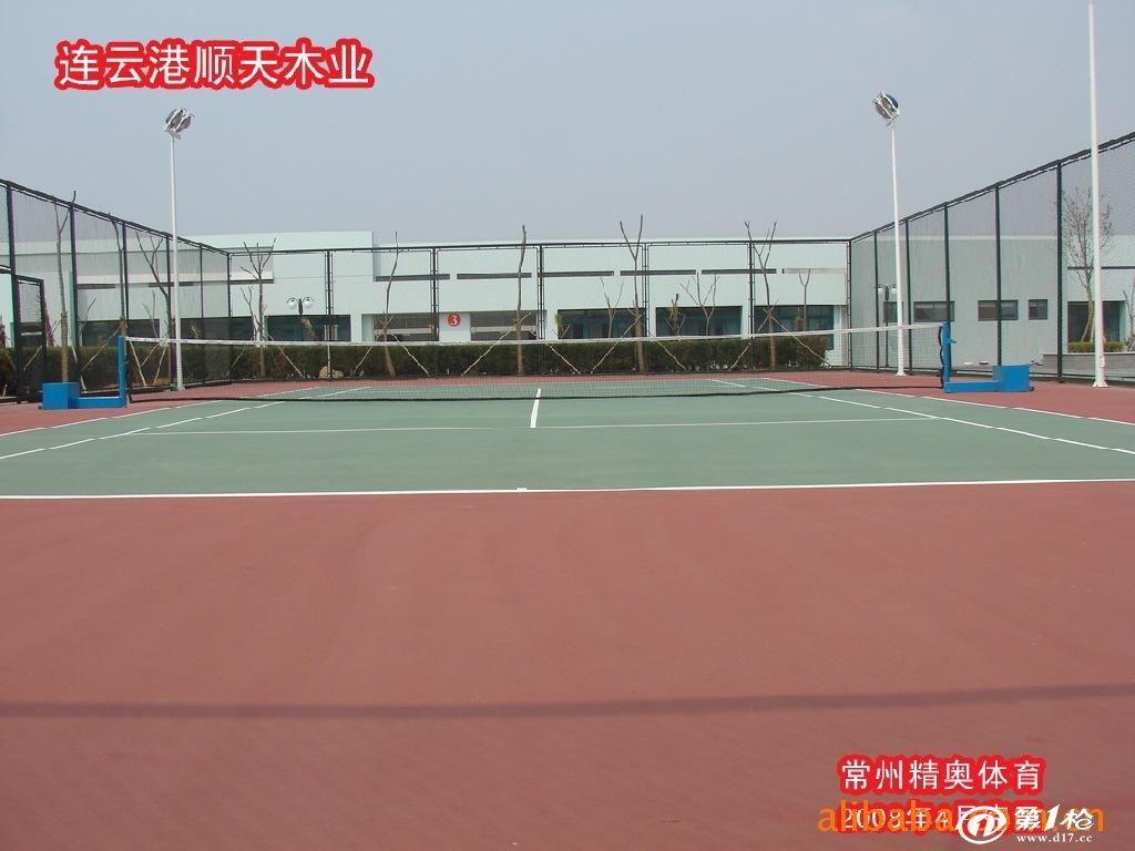 供应塑胶网球场/篮球场/足球场跑道/网球场围网/广场灯