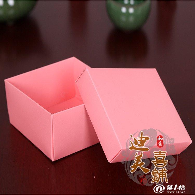 正方形包装盒