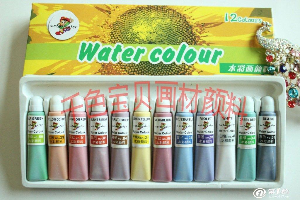 水粉颜料 画画颜料