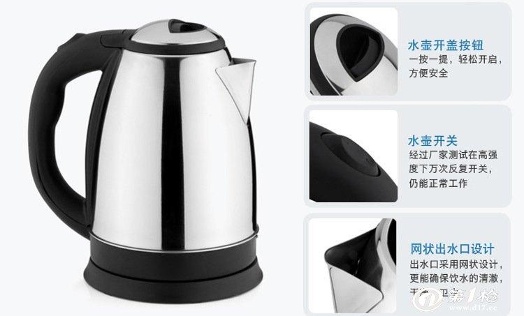 正品半球电热水壶 不锈钢快速电水壶 批发 1.5l热水壶