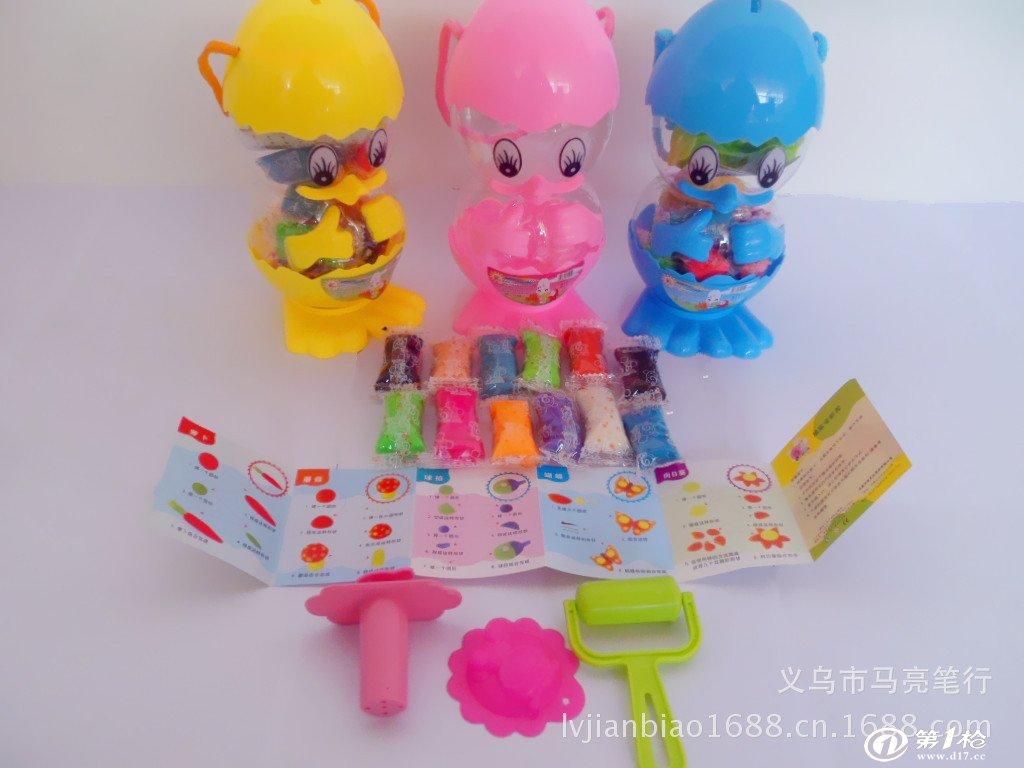 义乌过家家玩具 橡皮泥批发 培乐宝彩泥 儿童彩泥 优质无毒 小鸭