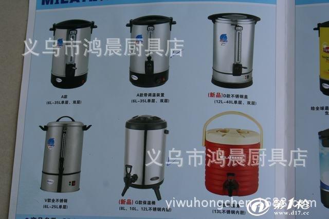 不锈钢电热开水桶 豪华型不锈钢电热开水瓶