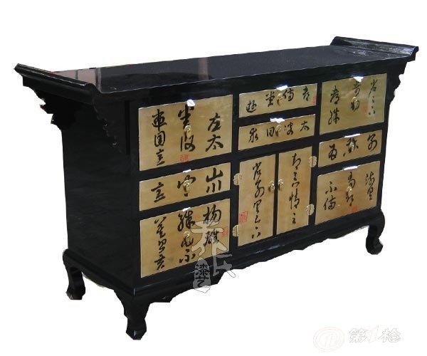 平遥漆器艺术家具实木古典中式手绘仿古木柜储物柜电话柜门厅柜