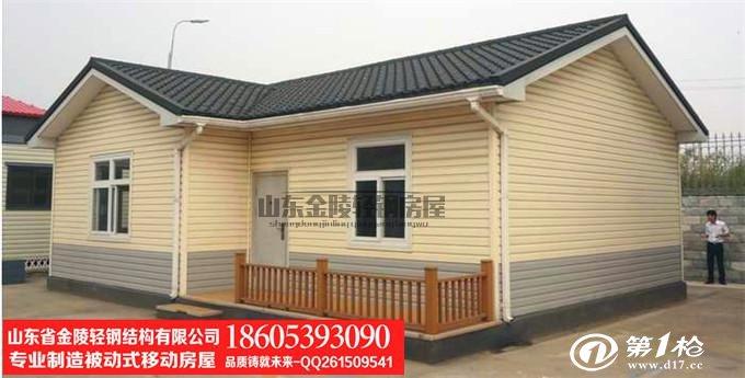 欧式吊装房屋淄博市工程专业施工