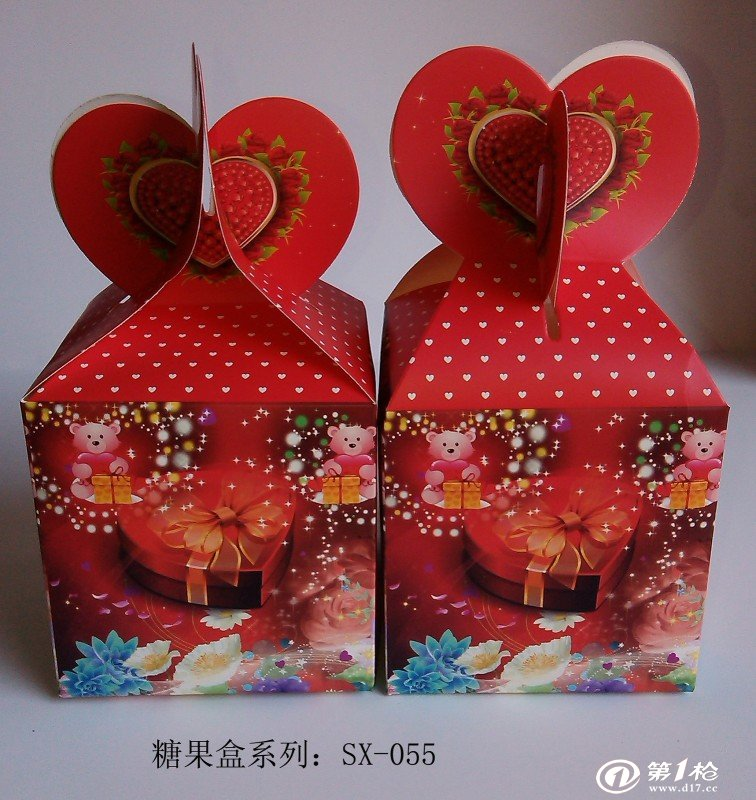 方纸盒手工制作灯笼