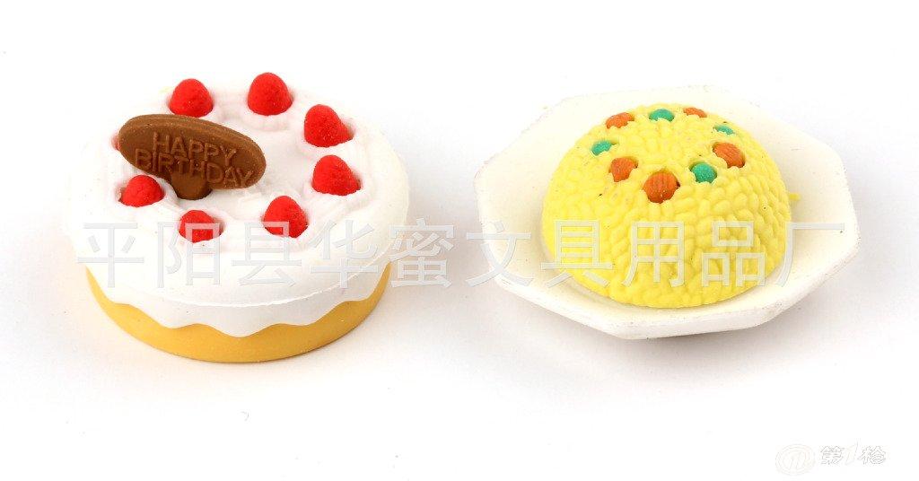 华蜜 韩国创意文具 可爱甜点造型卡通食物橡皮擦 学生用品