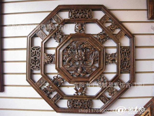 东阳木雕 福字挂件 木雕工艺品 八角挂件