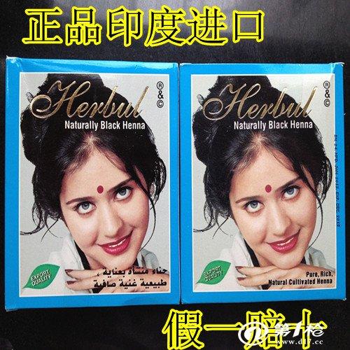 印度原装进口海娜粉 纯天然海娜植物染发粉 自然黑色60克 有防伪