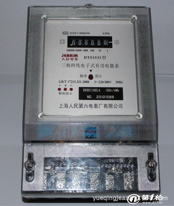 线电能表dts1531型