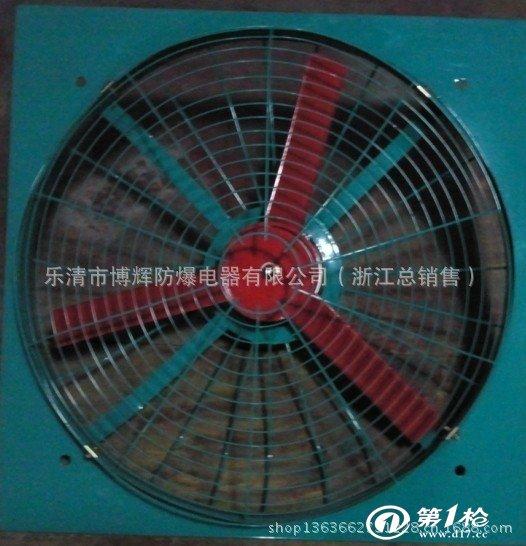 """产品名称: BAG系列防爆壁式排风扇(B) 适用范围 区、2区危场所。 IIA、IIB、类爆竹性气体环境. 产品特点 型号含义 防爆排风扇由电机、叶片等组成. 外形美观、安装架采用一体式,安全可靠. 带有减振装置,运行噪音低. 钢管布线. 符合GB3836-2000,IEC60079 标准要求. 主要技术参数 产品型号 额定电压(V) 叶轮直径(mm)r 功率(Kw) 主轴转数(r/min) 进线口螺纹(G"""") 电缆外径(,mm) 防爆标志 BPS-300 380 220 300 0."""