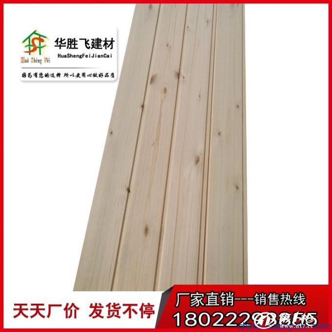 木工板材 墙裙