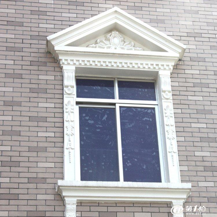 产品库 五金零部件,配件,备品备件 门窗五金配件 其他门窗五金 欧式