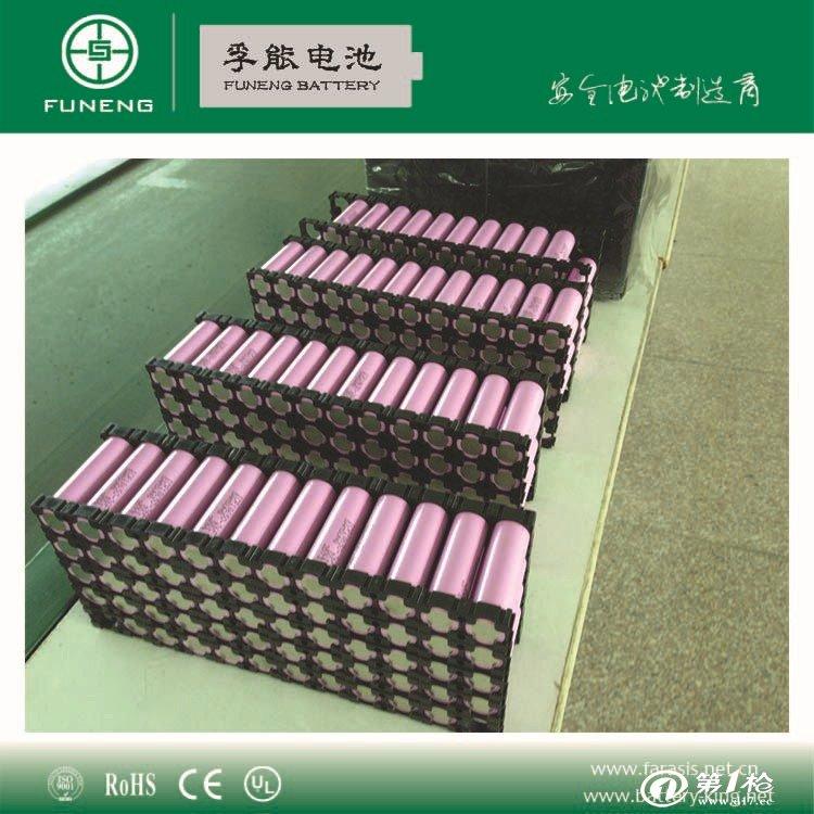 圆柱锂电池18650锂电池2000mah,厂价值销 电动车专用 3c放电