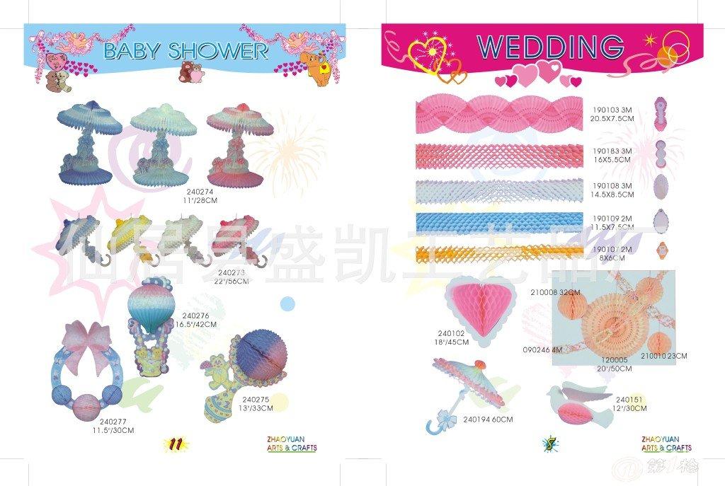 盛凯工艺供应美国纸灯笼纸花纸蜂窝,纸灯笼