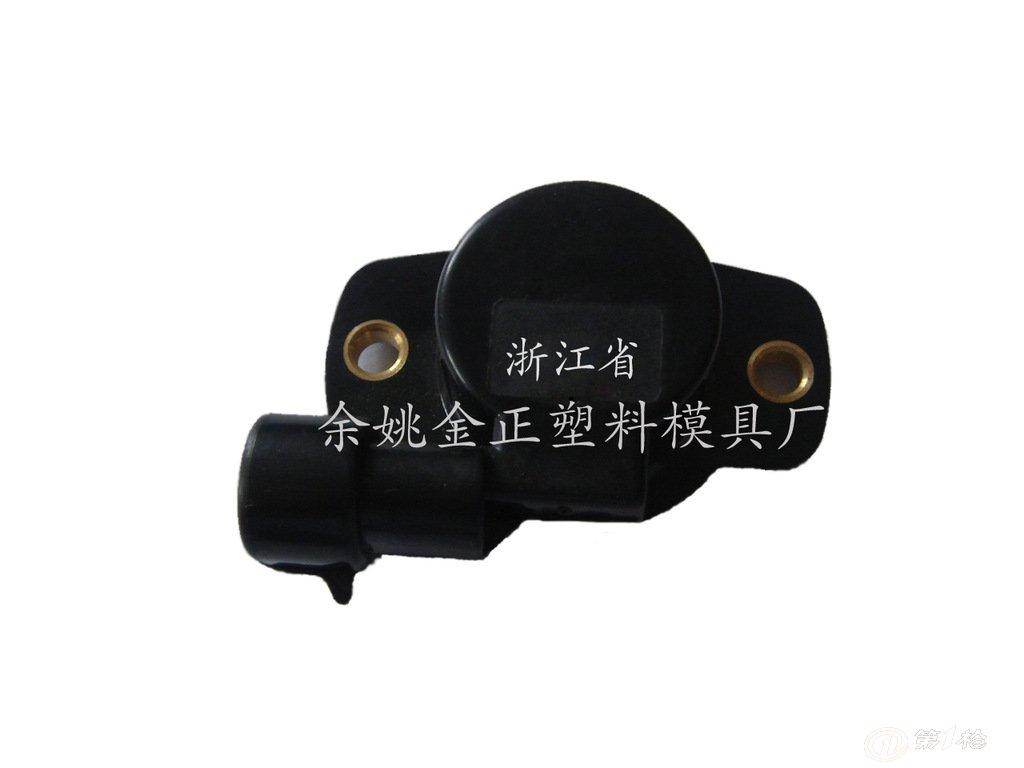 霍尔式摩托车节气门位置传感器塑