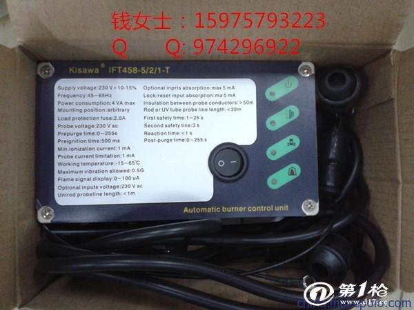 倍压交流点火器:利用电容储蓄电能》可控硅瞬间放电的原理,使高压包