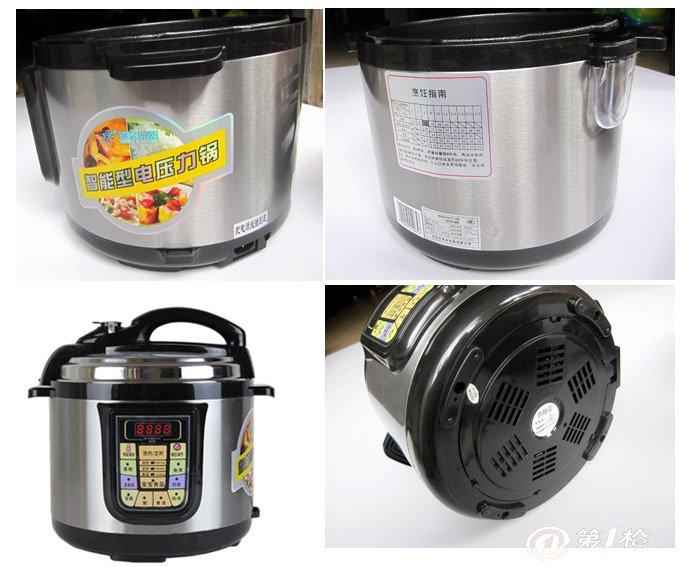 电饭煲/电饭锅 供应全自动电压力锅(图)  电压力锅是传统高压锅和电饭