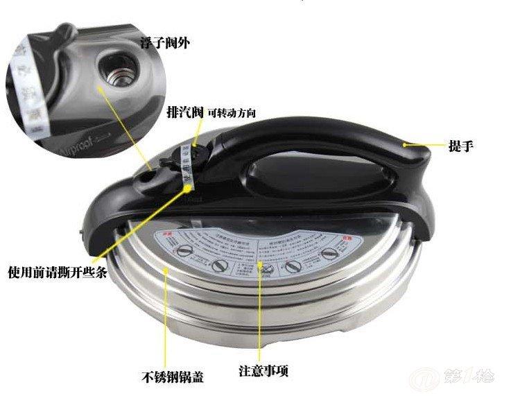 供应全自动电压力锅(图)  电压力锅是传统高压锅和电饭锅的升级换代