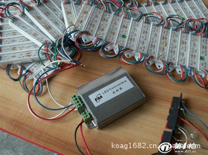七彩rgb 跑马 流水发光字 led控制器(12v或5v)