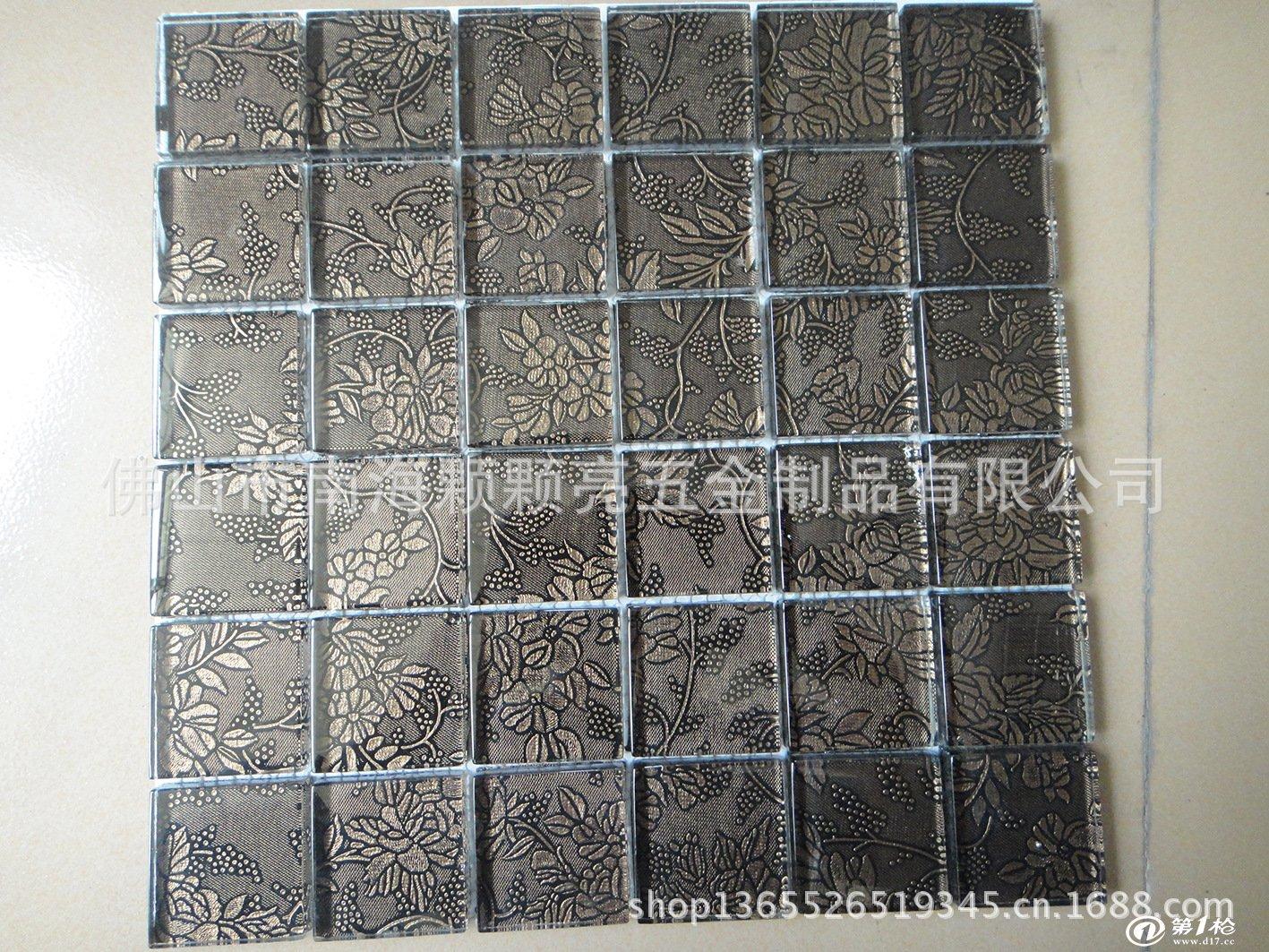 陶瓷瓷砖 釉面内墙砖 玻璃夹胶花纹马赛克厂家批发