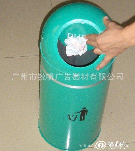 专业生产销售 农行垃圾桶