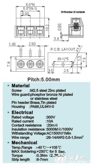 镇流器小电流接线端子