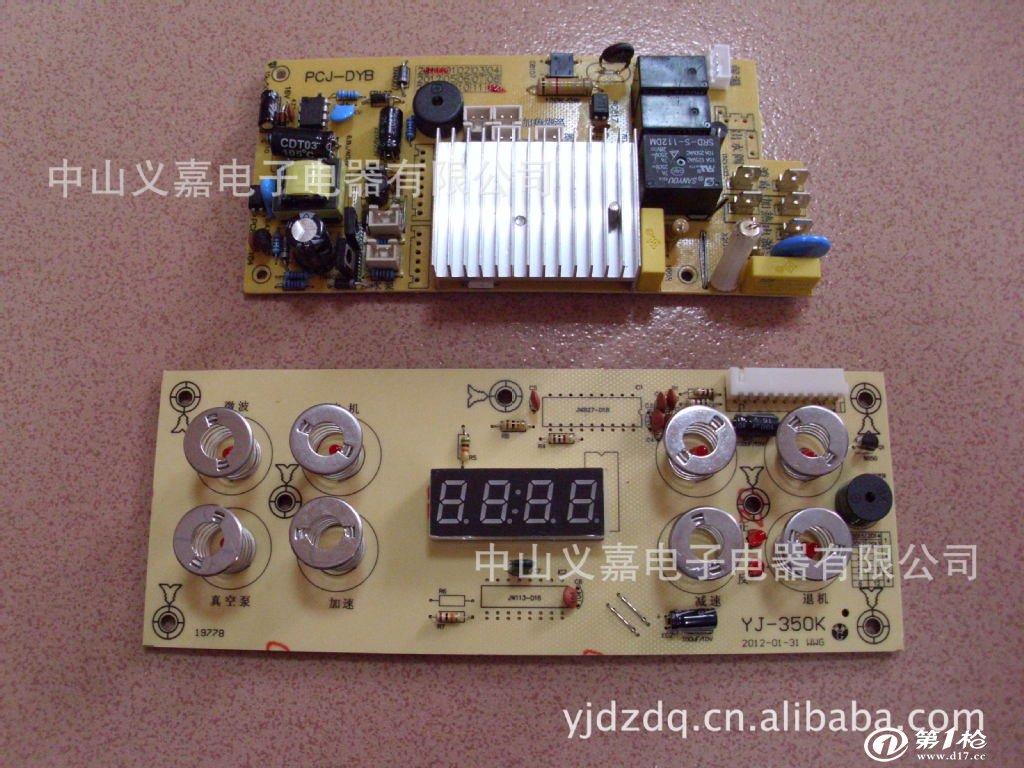 抽油烟机控制板,灯钸控制器,电磁炉控制板,热水器控制板,电子保险柜
